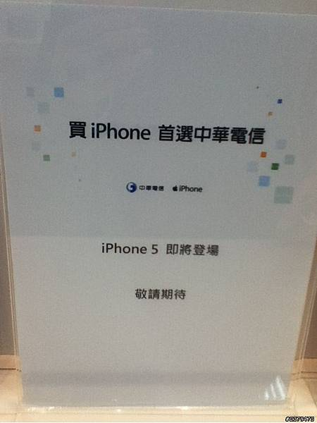 iphone5 中華電信快開放預訂了
