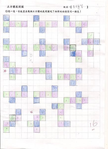 4 001.jpg