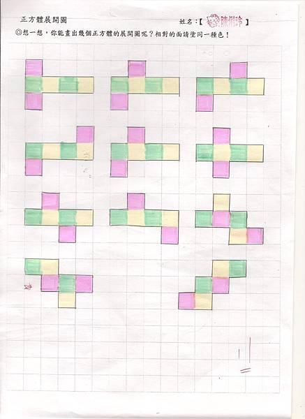 7 002.jpg
