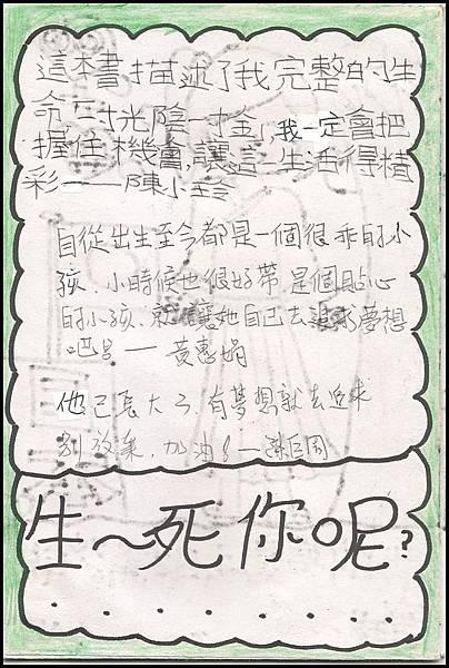 1 003.jpg