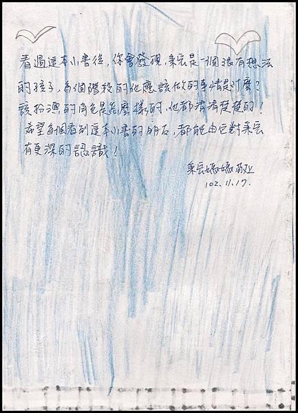 1 010.jpg