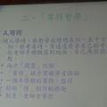 DSC07249.jpg
