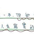1 012-1.jpg