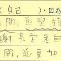 1 003-5.jpg