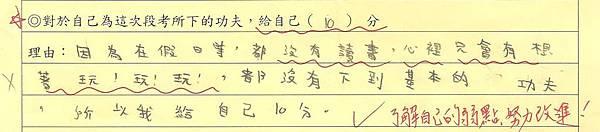1 015-2.jpg