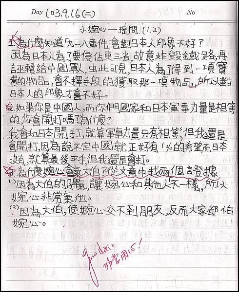 小婉心(1.2)1.jpg