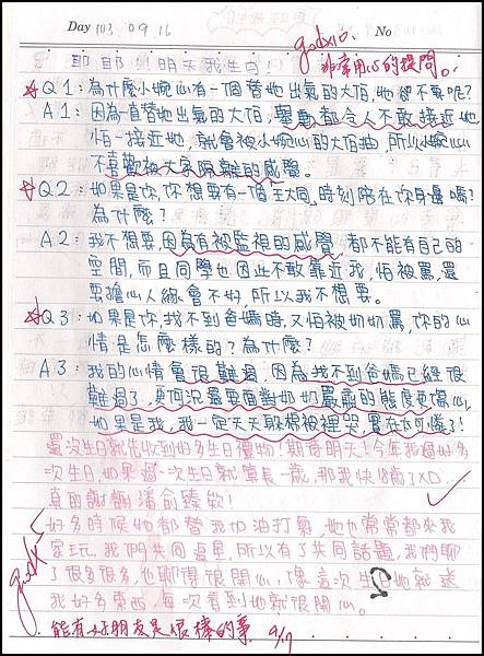 小婉心(1.2)2.jpg