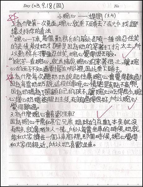 小婉心(3.4)1.jpg