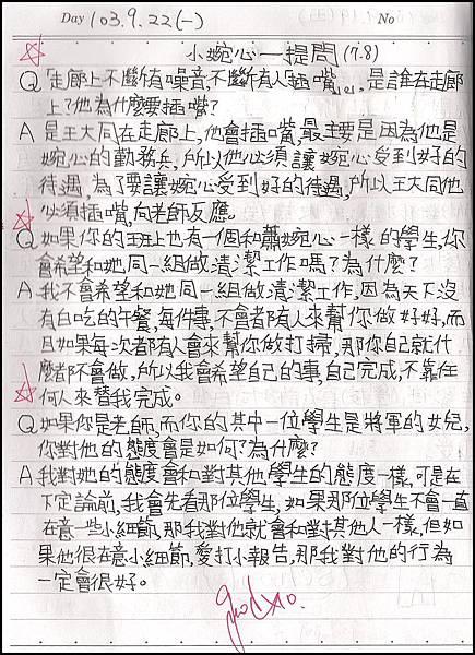 小婉心(7.8)1.jpg