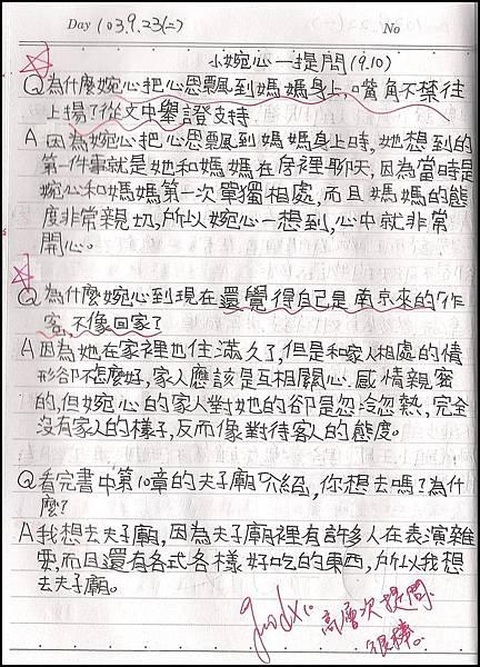 小婉心(9.10)1.jpg