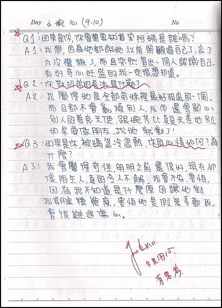 小婉心(9.10)2.jpg