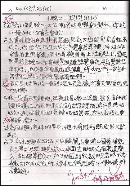 小婉心(11.12)1.jpg