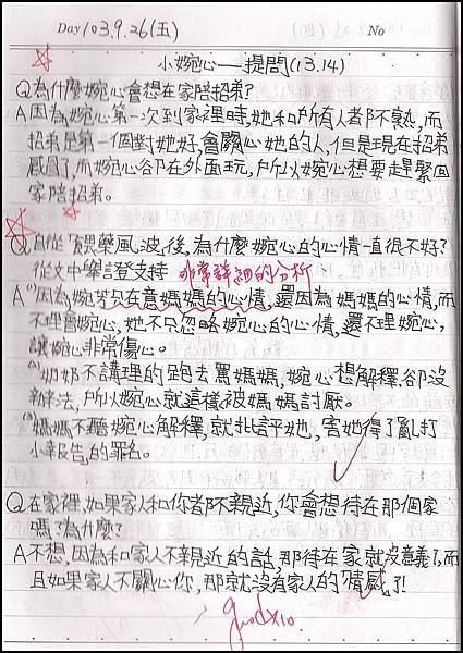 小婉心(13.14)1.jpg