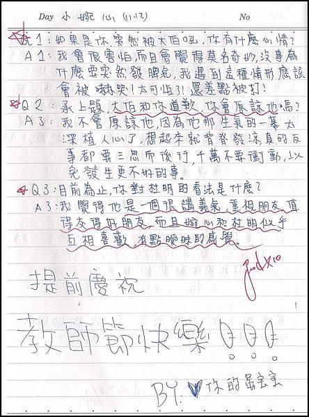 小婉心(11.12)2.jpg