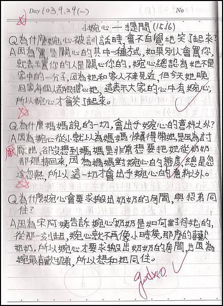 小婉心(15.16)1.jpg