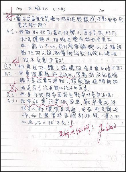 小婉心(15.16)2.jpg