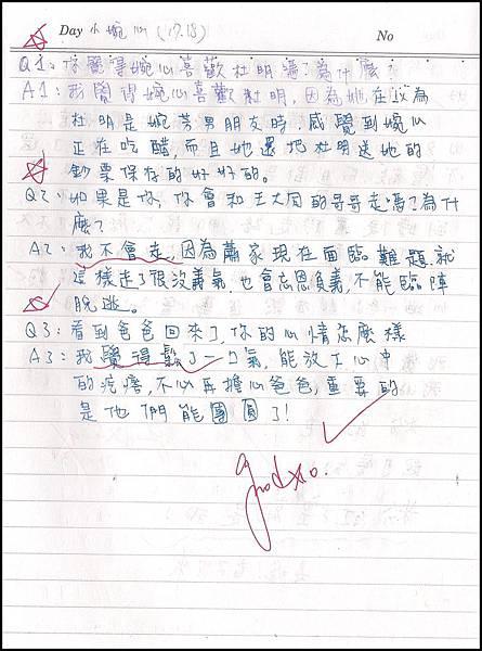 小婉心(17.18)2.jpg