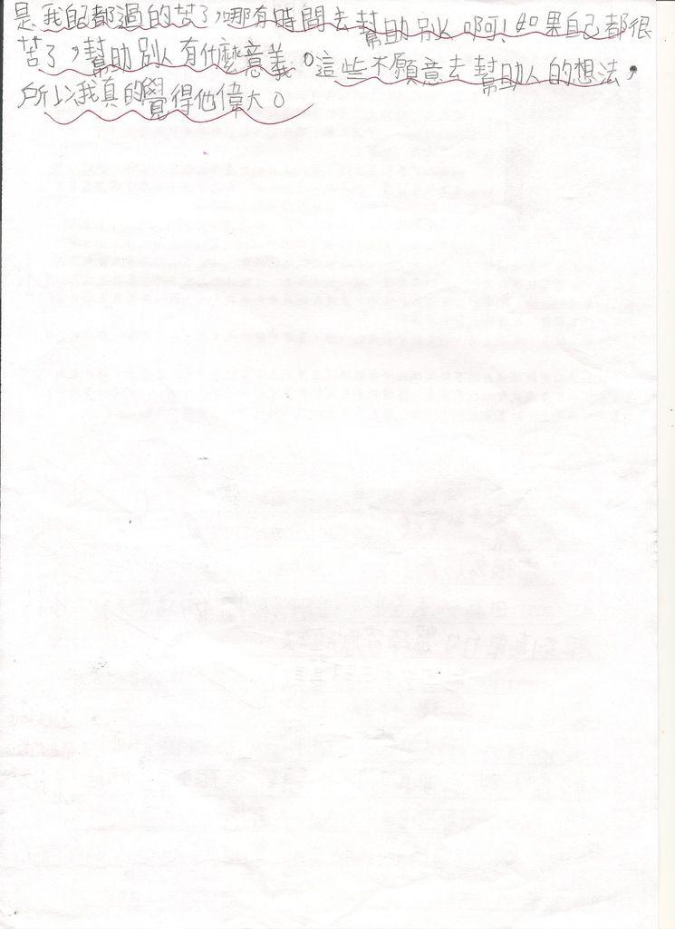 1 006.jpg