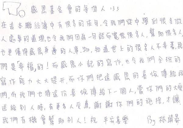 1 002-8.jpg