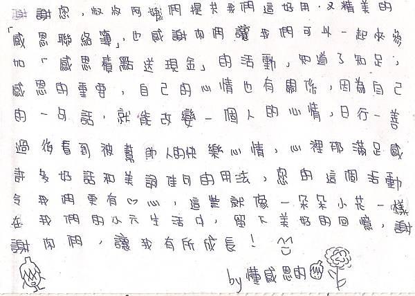 1 003-11.jpg