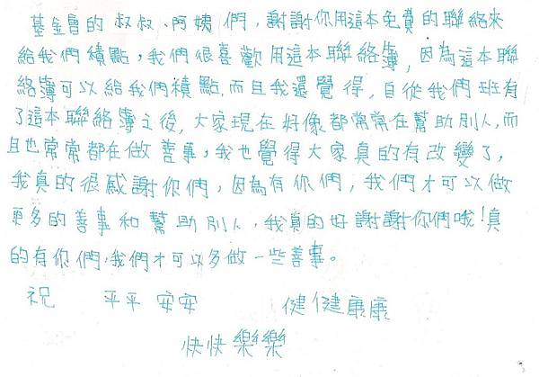 1 004-16.jpg