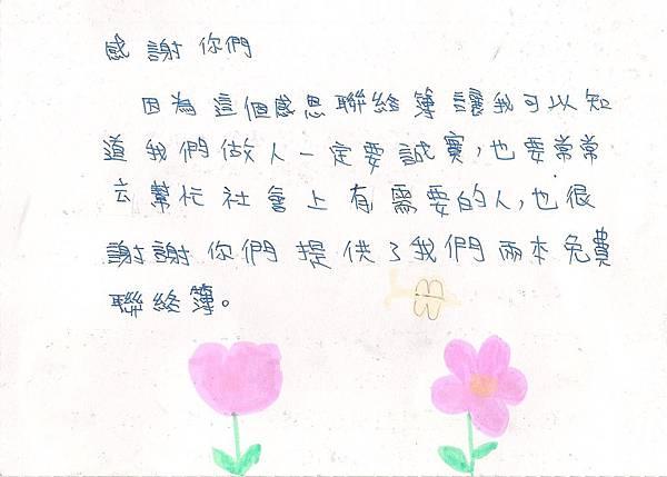 1 008-26.jpg