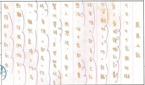1 002.jpg