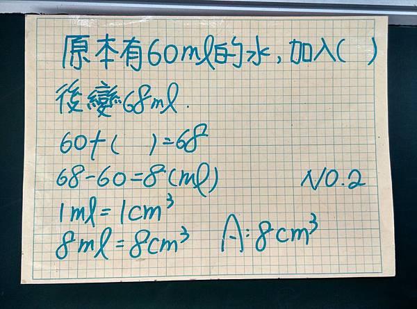 IMG_20160516_155205_HDR.jpg
