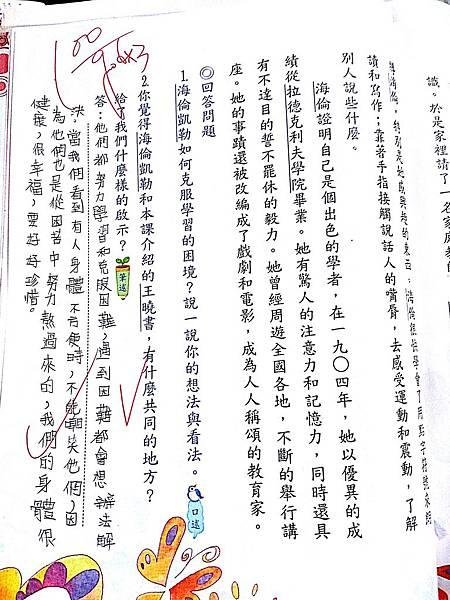 國習_3.jpg