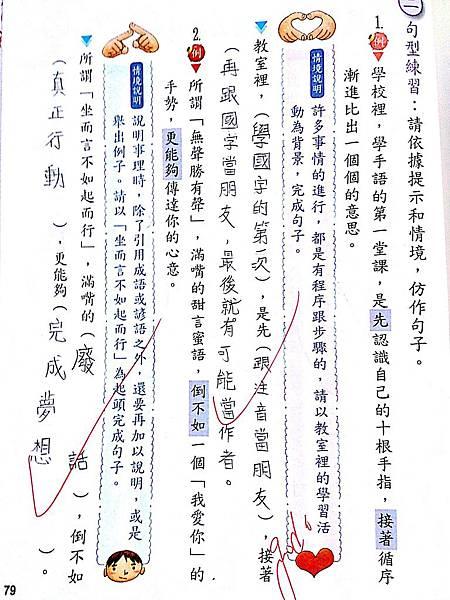 國習_1.jpg