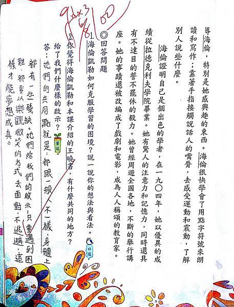 國習_5.jpg