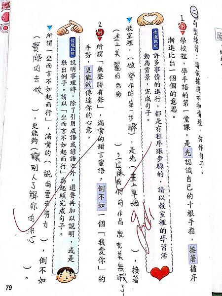 國習_2.jpg