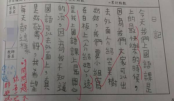 P_20160901_101457.jpg