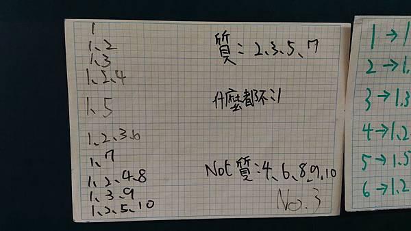 P_20160829_095115.jpg