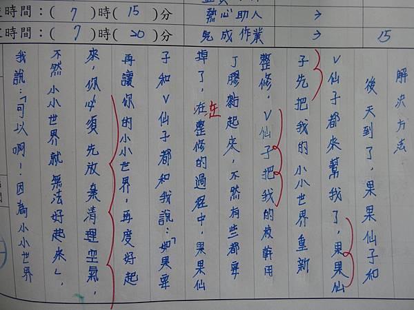 DSC01462.JPG
