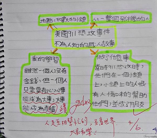 DSC01777.JPG