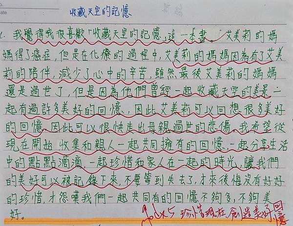 DSC02047.JPG