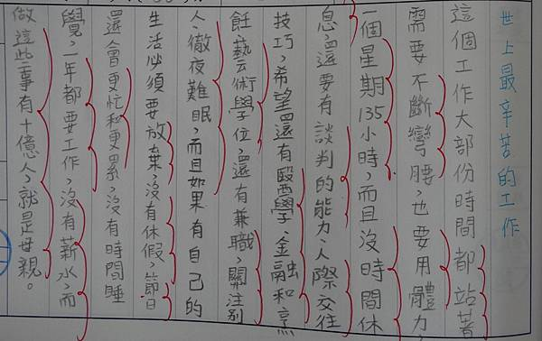 DSC01986.JPG