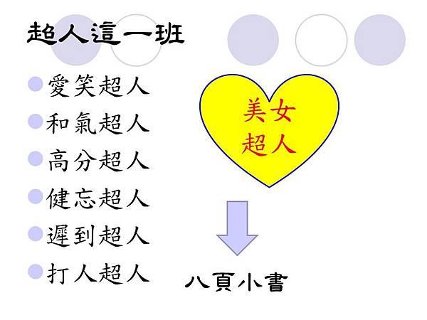 106.08.14-16閱讀教學實務分享.jpg