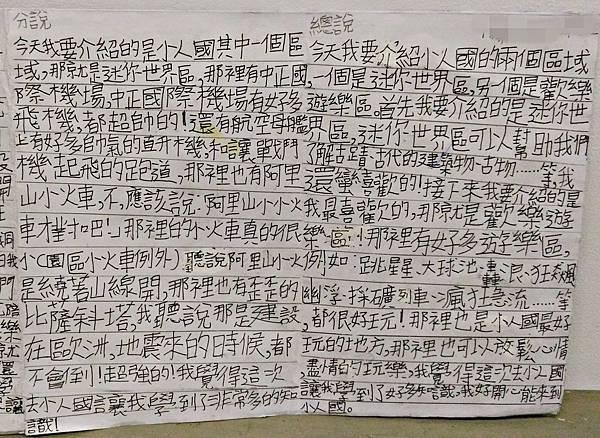 P_20171124_163531.jpg