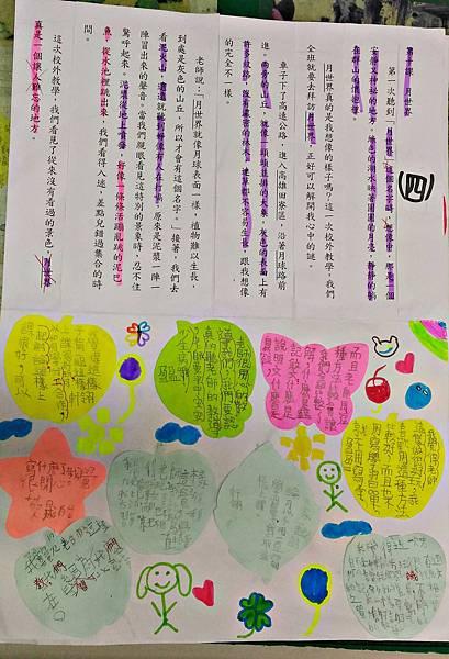 P_20171124_163108.jpg