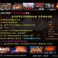 台灣春節元宵攝影全攻略-講座.jpg