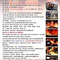 F64 東港王船祭外拍 1020-1021-s