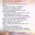 F64 11-23 福壽山合歡山一天一夜-S