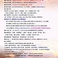 F64 11-16 福壽山合歡山一天一夜-S