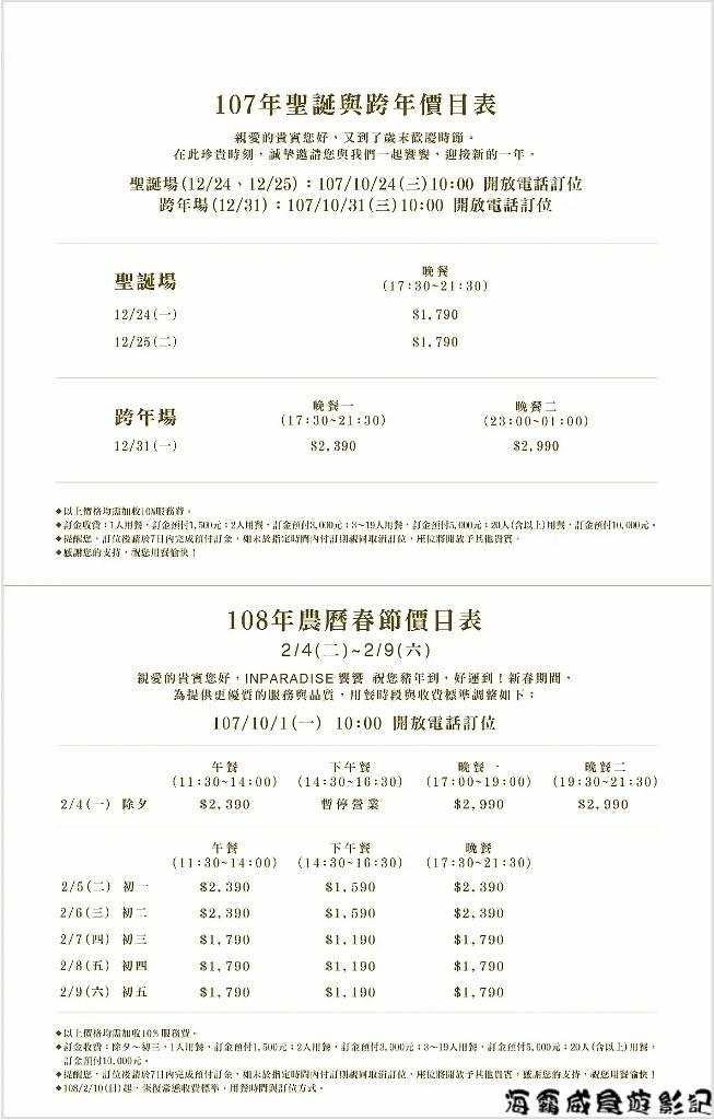 Screenshot_2018-10-15-11-09-59_mh1539573146036.jpg