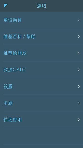 CALC10