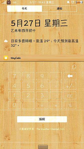 tinyCalc