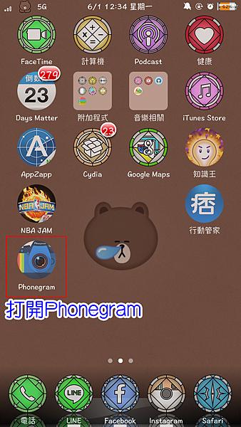 01PhoneGram.PNG