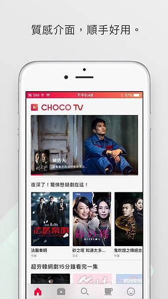 CHOCO TV03.jpeg